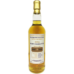 WouterWapenaar Private Cask Cask Strength
